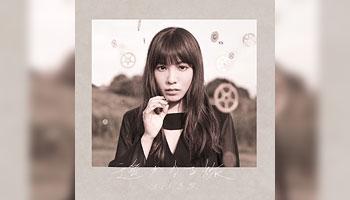 "Eri Sasaki new single ""Harukanaru Tabi"" with exclusive bonus!"