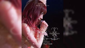 特典画像公開!遠藤ゆりか FINAL LIVE -Emotional Daybreak-