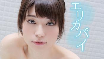 寿エリカDVD「エリカパイ」インタビュー