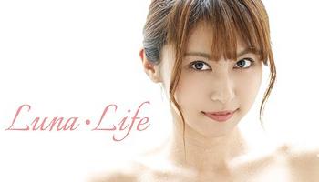織本瑠奈DVD「Luna・Life」インタビュー