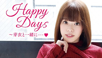 春奈芽衣DVD「Happy Days ~芽衣と一緒に・・・」インタビュー