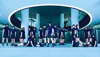 欅坂46 シングルから新曲まで網羅した記念すべき1stアルバム発売中
