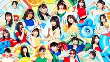 乃木坂46 齋藤飛鳥センターによる注目の2018年サマーシングル