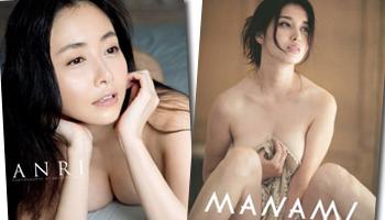 妖艶な魅力あふれる30代以上の熟女写真集まとめ