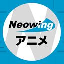 アニメ ツイッターアカウント