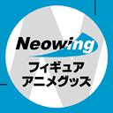 フィギュア・グッズ ツイッターアカウント
