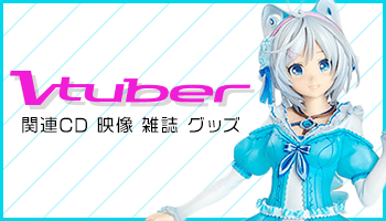 "YouTubeから生まれた""Vtuber"" 関連CD、映像、雑誌、グッズまとめ"