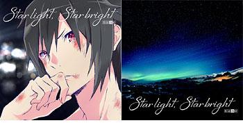 Star light, Star bright / ナノ 特典画像公開
