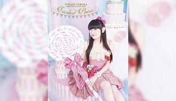 "Tamura Yukari ""BIRTHDAY LIVE 2018 *Tricolore Plaisir*"" with Exclusive A3-size poster!"