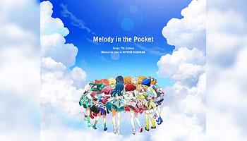 """購入特典決定!Tokyo 7th シスターズ メモリアル公演 """"Melody in the Pocket"""" CD"""