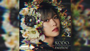 KODO / nonoc 特典画像公開