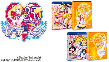 """Sailor Moon SuperS"" BD BOX w/ A2 Fabric Posters!"