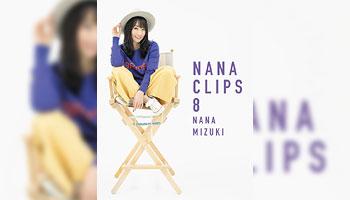 特典画像公開!NANA CLIPS 8 / 水樹奈々
