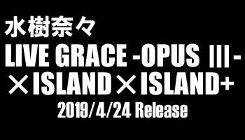 Nana Mizuki New Live DVD/BD w/ 2 Posters (incl. CDJapan Exclusive one)!
