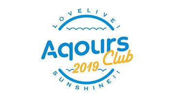 購入特典決定!ラブライブ! サンシャイン!! Aqours CLUB CD SET 2019