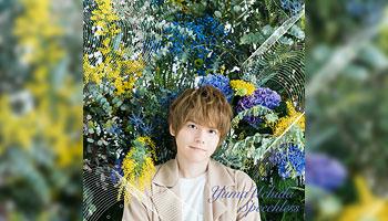 "Yuma Uchida 3rd single ""Speechless"" with Exclusive Bonus!"