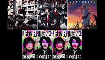 "[D/L:7/May/'19] GRANRODEO ""Setsuna no Ai"" & ""FAB LOVE"" bonus gift for complete set!"