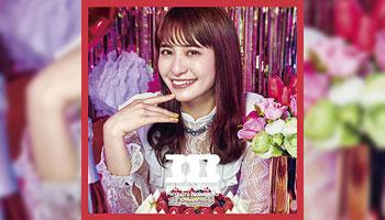 "Megumi Nakajima best album ""30 pieces of love"" with Exclusive Bonus!"