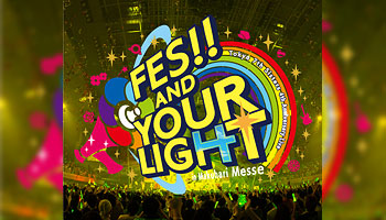 """Tokyo 7th Sisters 4th Anniversary Live """"FES!! AND YOUR LIGHT"""" CD & Blu-ray with Exclusive Bonus!"""