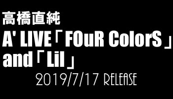 """Naozumi Takahashi A' LIVE """"FOuR ColorS"""" and """"Lil"""" with Exclusive Bonus!"""