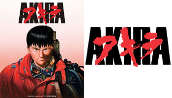 AKIRA 4K Remaster set [Limited Edition] with Exclusive Bonus!