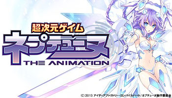 "OVA ""Hyperdimension Neptunia: Nepu no Natsuyasumi"" with exclusive bonus!"
