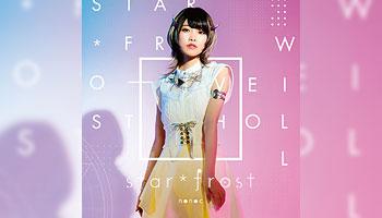 "nonoc new single ""star*frost"" with exclusive bonus!"