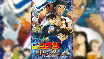 CDJapan : [CDJ Bonus] Detective Conan Movie: The FIst of