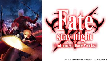 [CDJ Bonus] Fate/stay night [UBW] BD BOX Standard Edition