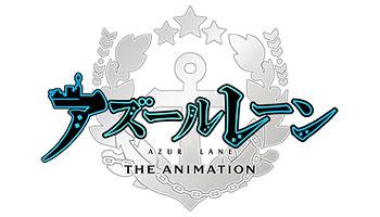 各購入特典決定!TVアニメ「アズールレーン」キャラクターソングシリーズ第1弾、第2弾、第3弾