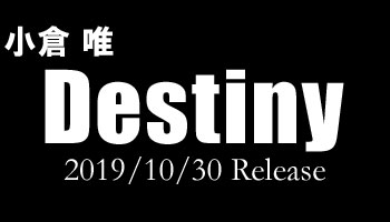 "Yui Ogura 10th single ""Destiny"" with Exclusive Bonus!"