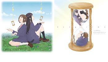 各購入特典決定!劇場OVA フラグタイム 主題歌「fragile」&サントラ