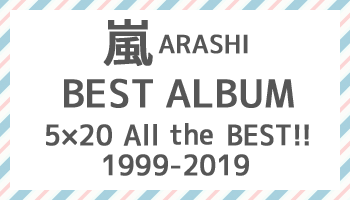 [Available Again] Arashi's Limited Editions of Greatest Hits Album!
