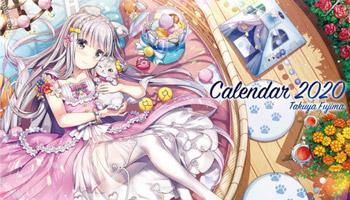 ちょっぴりオトナな人気絵師カレンダー2020
