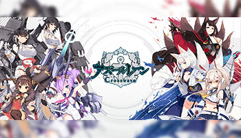 "[PS4] ""Azur Lane Crosswave"" w/ CDJ Exclusive Bonus Mousepad!"