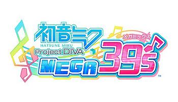 購入特典決定!NSW「初音ミク Project DIVA MEGA39's」