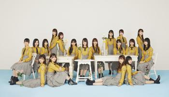日向坂46 3rdシングル「こんなに好きになっちゃっていいの?」遂にリリース!