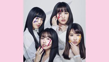 ももいろクローバーZ 5thアルバム『MOMOIRO CLOVER Z』5/17発売!