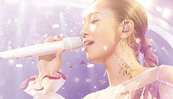 西野カナ 豪華演出が満載のデビュー10周年記念ツアーついに映像化!