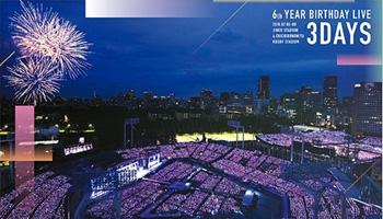 乃木坂46「真夏の全国ツアー2018 ~6th YEAR BIRTHDAY LIVE~」待望の映像化!