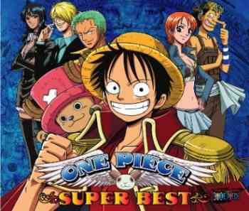 ONE PIECE SUPER BEST [通常盤] ...