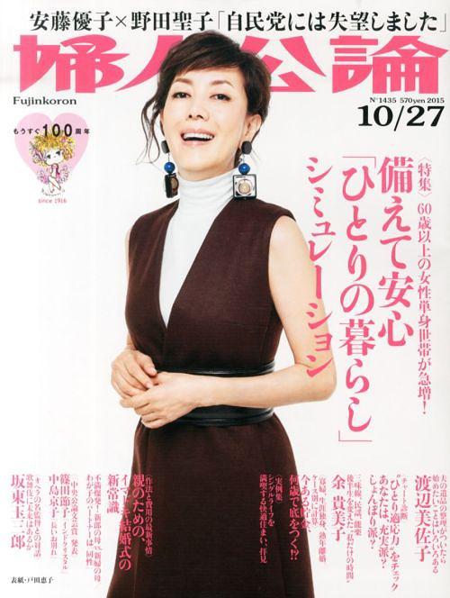 戸田恵子さんの画像その5