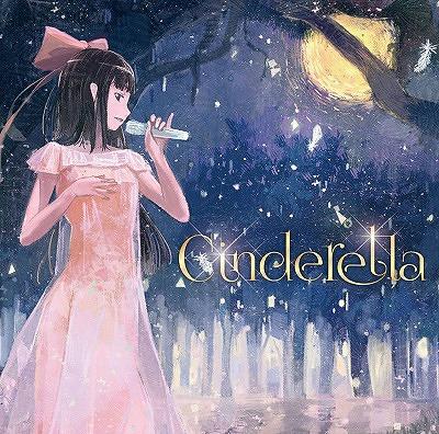 140219]EXIT TUNES PRESENTS Cinderella/柿チョコ,松下,ゆいこんぬ,いかさん【320K+bk】【动漫花园】