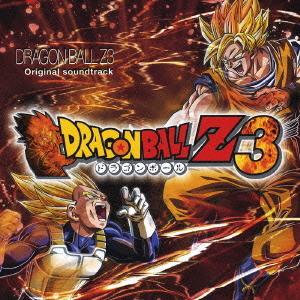 ドラゴンボールZ3 オリジナルサ...