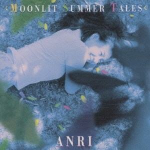 Moonlit Summer Tales 杏里 CDア...