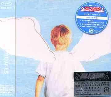 ALONES Aqua Timez CDシングル -...