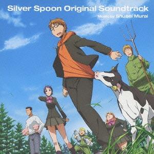 銀の匙 Silver Spoon オリジナル...
