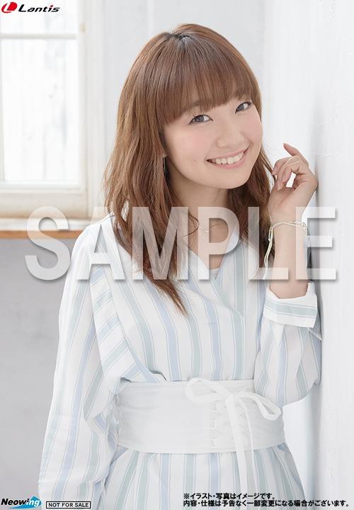 洋服が素敵な大橋彩香さん