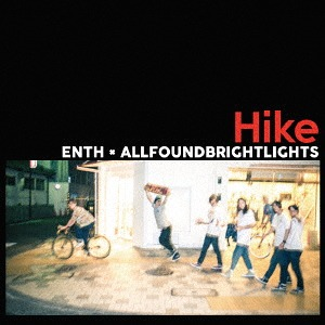 hike enth all found bright lights cdアルバム neowing