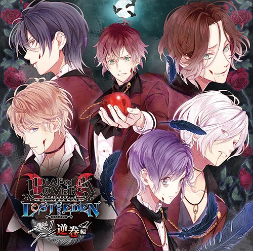 DIABOLIK LOVERS LOST EDEN Vol....